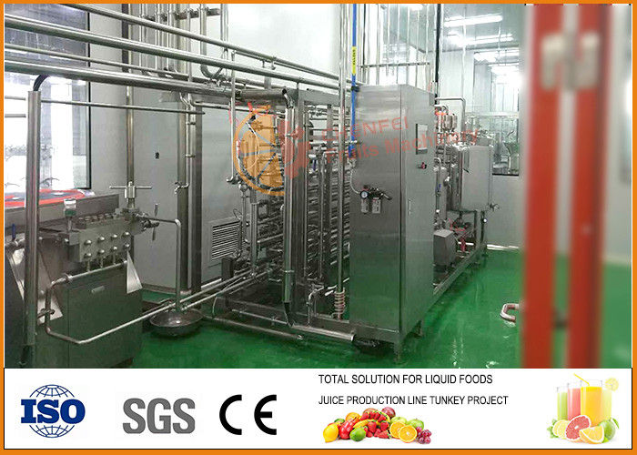 SUS304 Fruit Juice Production Line / Wolfberry Juice Processing Line